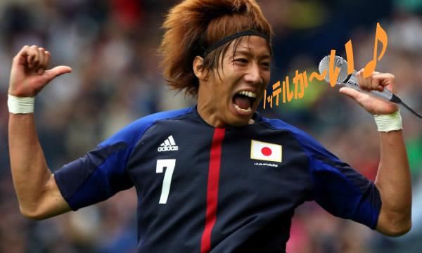 日本対スペイン戦で先取点を決め喜ぶ日本代表の大津